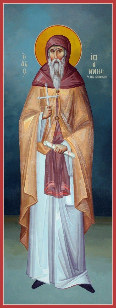 John Climacus | Byzantine Iconography Workshop - kopsidas.com