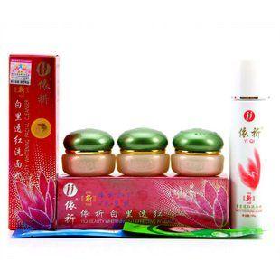 Yiqi красоты отбеливание 2 + 1 эффективное в 7 дн. -- лучший против морщин ( зеленый покров ) лучший антивозрастной анти-темные пятна на лице отбеливающая