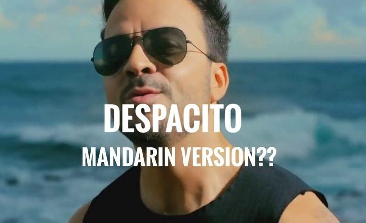 Watch out for a Mandarin version of Despacito says singer Luis Fonsi. A collaboration with the famous Chinese singer JJ Lin. Stay tune for the song in two weeks time  #Samsung #Galaxy #Despacito #JJLin #LuisFonsi #Android #Snapdragon #SamsungGalaxy #Like #Comment #Share #Follow #Subscribe #Tag #Followers #Facebook #Instagram #Direct #Love #2017 #Future #Of #Smartphone #Facebook #4K #Whatsapp #YouTube #Instagram