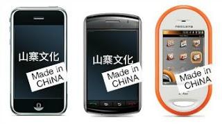 Entenda como os celulares importados deixaram de funcionar no Brasil a partir de 2014
