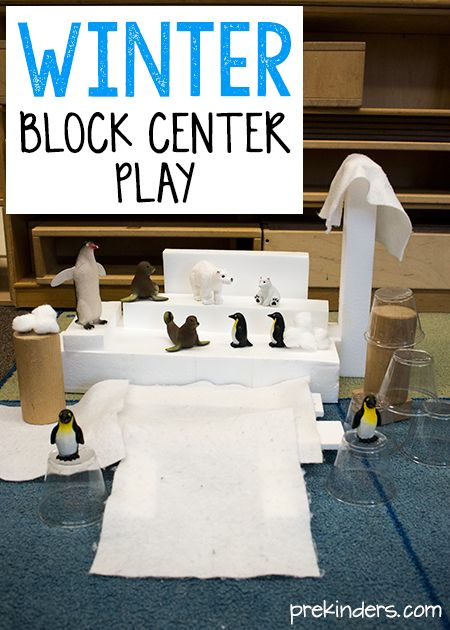 These winter block play ideas will transform your block center into a wintery, Arctic world, and spark the kids' imaginations. Simple, inexpensive, or free.