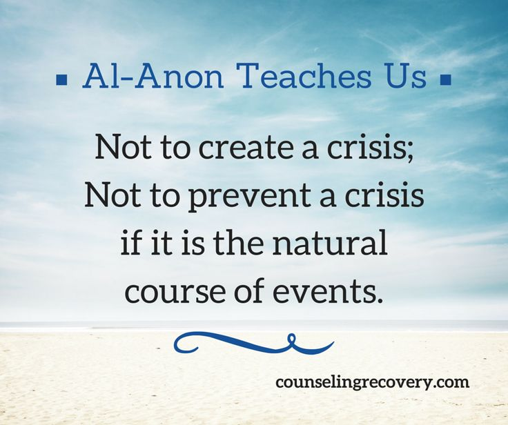 Al-Anon teaches us how to stay sane when things are insane. Addiction rips families apart but detachment learned in 12 step recovery can be a lifesaver! It keeps us on our side of the street. Click the image to read more.