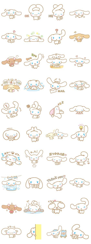 画像 - Cinnamoroll by Sanrio - Line.me