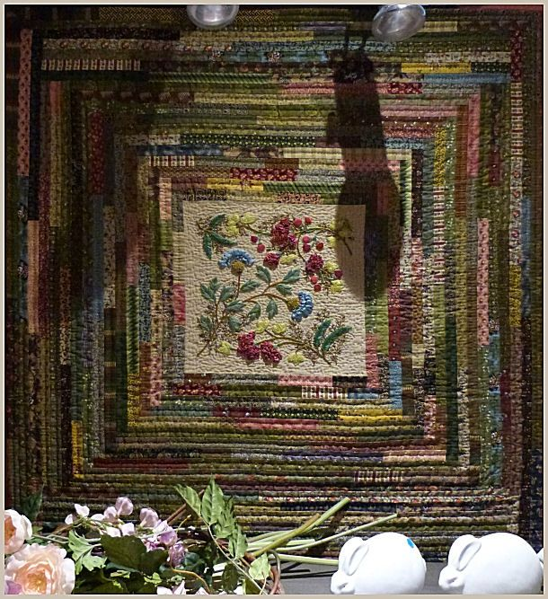 I love the affect of this unusual quilt border