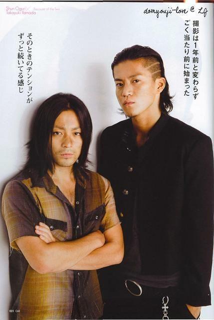 Foto serizawa dan genji 15