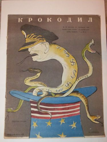 1949 Soviet Russia Kukryniksy COLD WAR Anti American USA USSR Russian Propaganda in Art, Art from Dealers & Resellers, Posters | eBay