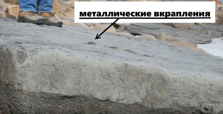 Древняя каменная плита с металлическими вкраплениями на берегу острова Русский (6 фото + видео)