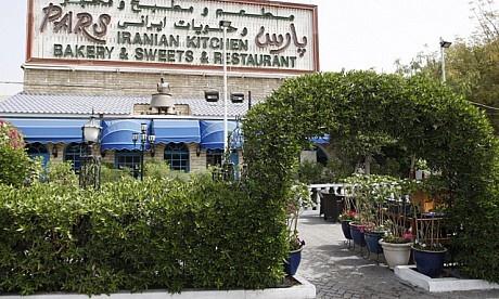 Pars, Satwa roundabout, Dubai, UAE