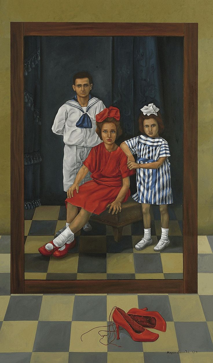 Athens, Greece Painter, Maria Skoula,  http://www.mariaskoula.com/