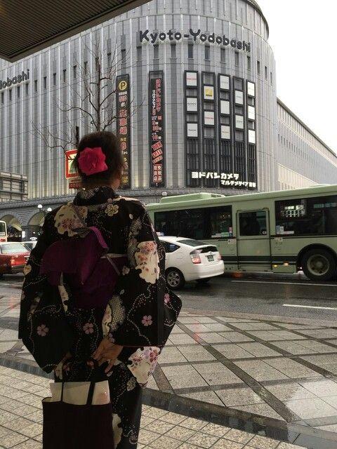 March 22nd 2015 : my first kimono, Kyoto, Japan