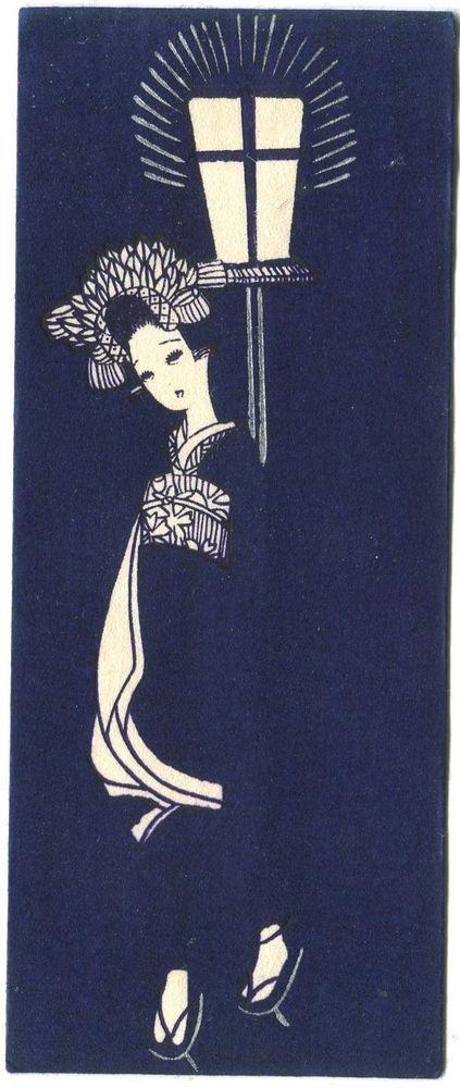 Japanese woodblock print art deco antique Envelope Meiji - Taisho era(-1935)