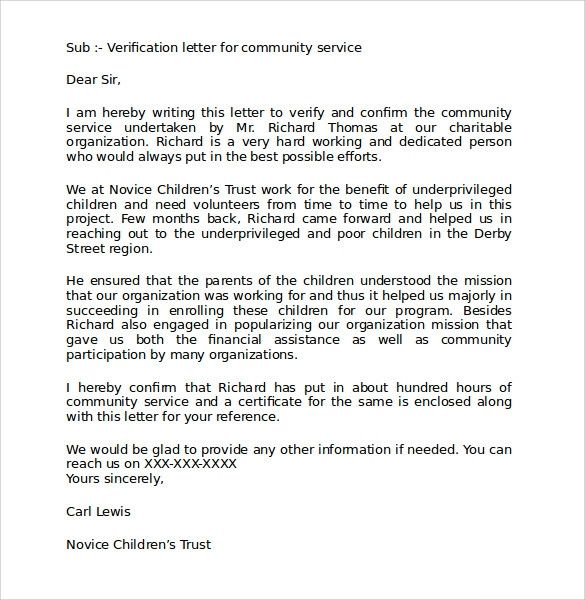 Community Service Hours Completion Letter Template New Sample