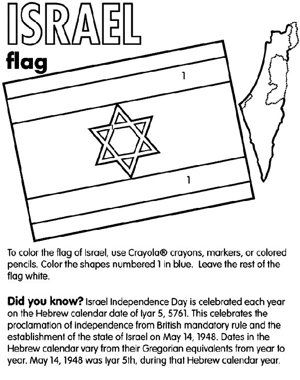Use Crayola® crayons, colored pencils, or markers to color the flag of Israel. Color the shapes numbered 1 blue, and color (or leave) the rest of the flag white.   Did you know?  Israel is located in the Middle East. Israel Independence Day is celebrated each year on the Hebrew calendar date of Iyar 5, 5761. This celebrates the proclamation of independence from British mandatory rule and the establishment of the state of Israel on May 14, 1948. Dates in the Hebrew calendar vary from their…