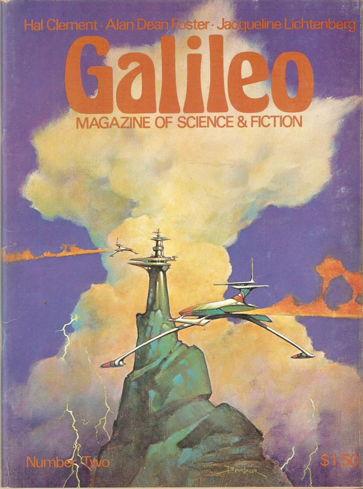 Galileo Magazine of Science Fiction 2 by Francopuces on Etsy