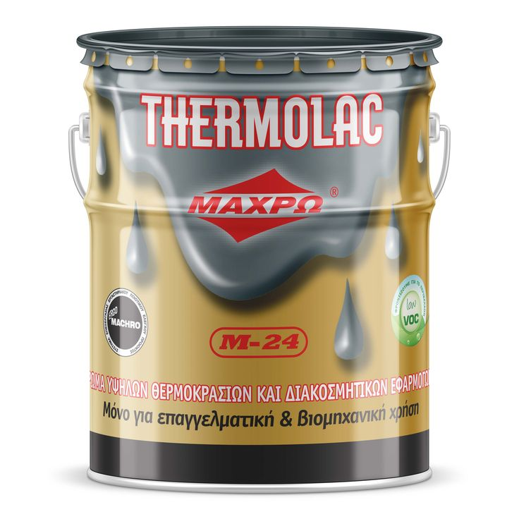 Packaging design - Paint bucket design