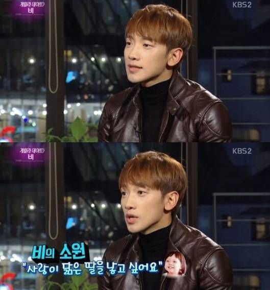 Rain talks about marriage and babies like Choo Sarang on 'Entertainment Relay' | allkpop.com