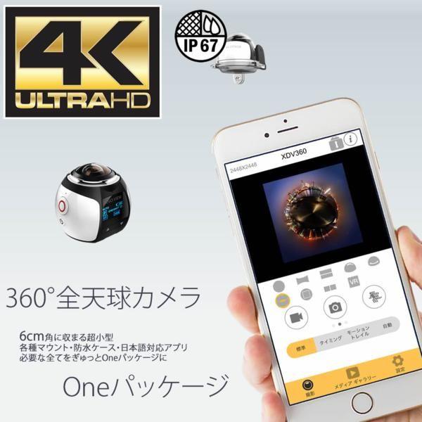 4K HD 防水パノラマ アクション カメラ スポーツWiFi 全天球 360_画像1
