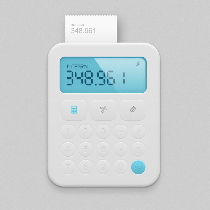 Interface design inspiration