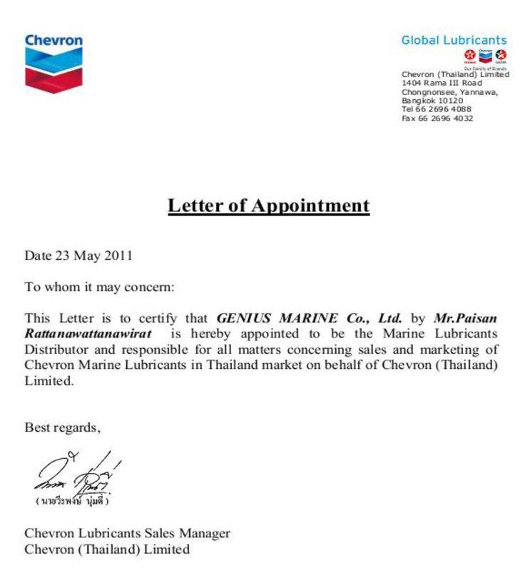 letter authorization legal guardian third party hashdoc doc debit note sample