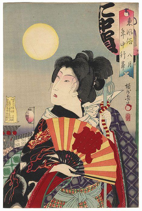 """The Eighth Month (Hazuki)"" by #Chikanobu (1838 - 1912); #Japanese #woodblock #print #japan #ukiyoe #fan #dragon #kimono"