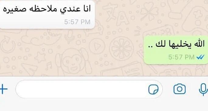 Pin By Ali On ابتســـــــــم Lil Sis