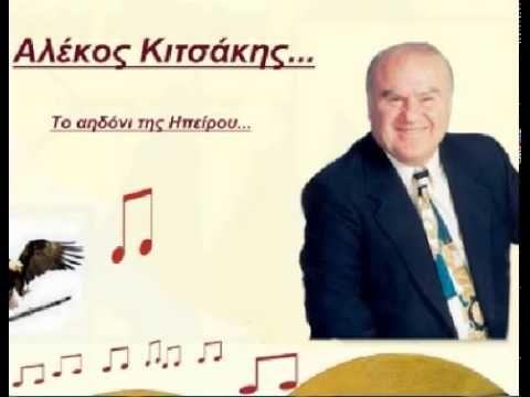 @Μακεδονία  Κιτσάκης Αλέκος@
