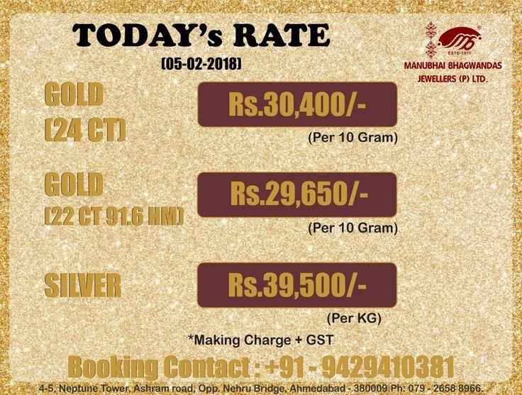 Today's #Gold and #Silver Rate  Manubhai Bhagwandas Jewellers Pvt. Ltd..  4-5, Neptune Tower, Ashram road, Opp. Nehru Bridge, Ahmedabad, India | Inquiry : 0792658 8966 #goldrateindia