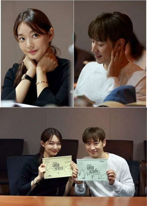 Shin Min Ah, Lee Jae Hoon, and more attend 1st script reading for 'With You…