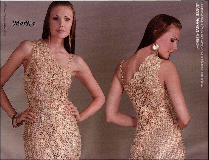 Золотое  платье  - ленточное  кружево