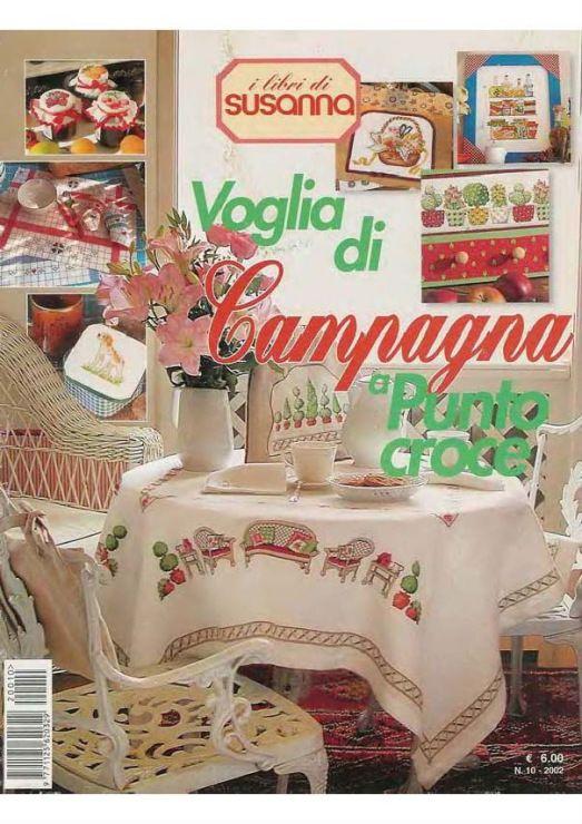 (1) Gallery.ru / Фото #2 - Susanna Punto Croce 2002-10 - Mosca