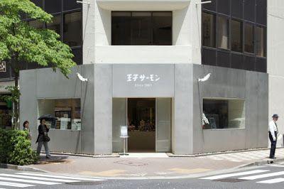 王子サーモンは1967年に苫小牧で創業した老舗。銀座店は銀座3丁目、松屋通りに面した角地に在り、4月28日リニューアルオープンした。japan-architects.com: 前田圭介による店舗デザイン「王子サーモン銀座店」