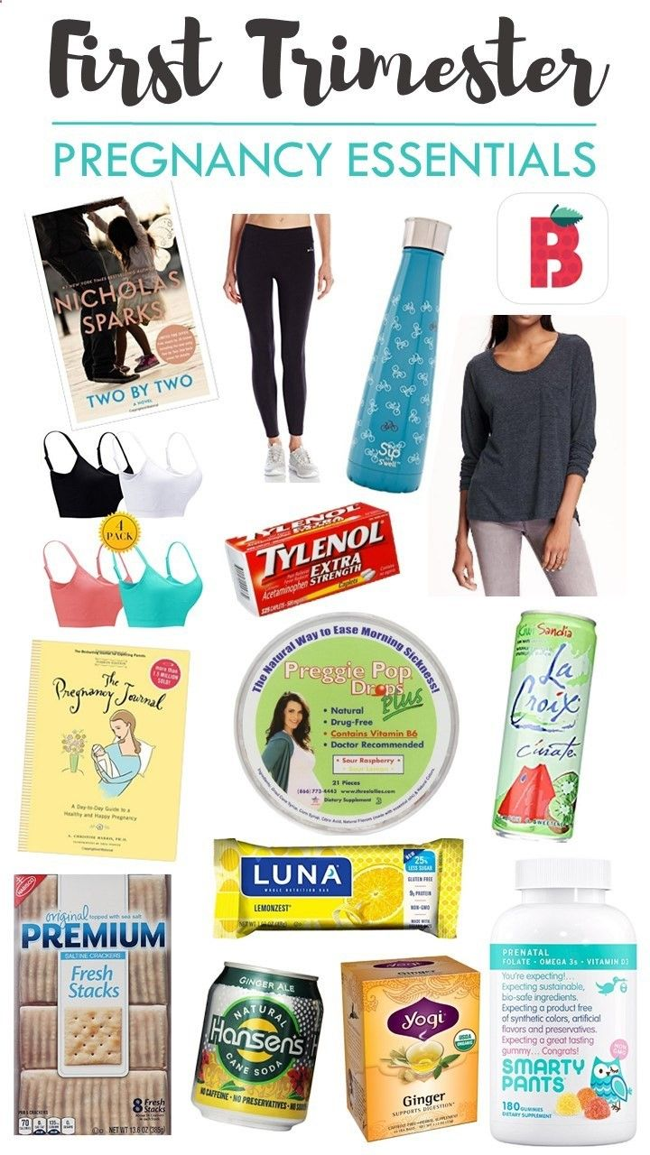 First Trimester Pregnancy Essentials for the Mama To Be