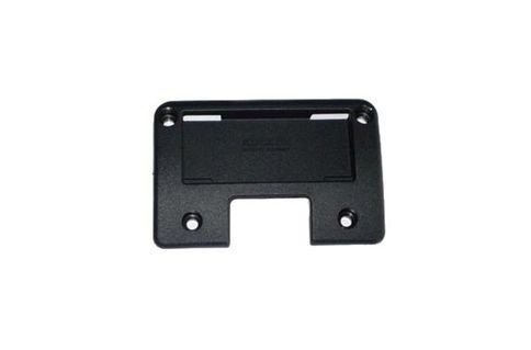 #Altura Klickfix Back Plate #The Altura Klickfix Back Plate is a genuine spare part. Ideal for your pannier to have as a spare part, if your parts go through that daily wear and tear, then they will eventually need replacing. (Barcode EAN=4030572002573)