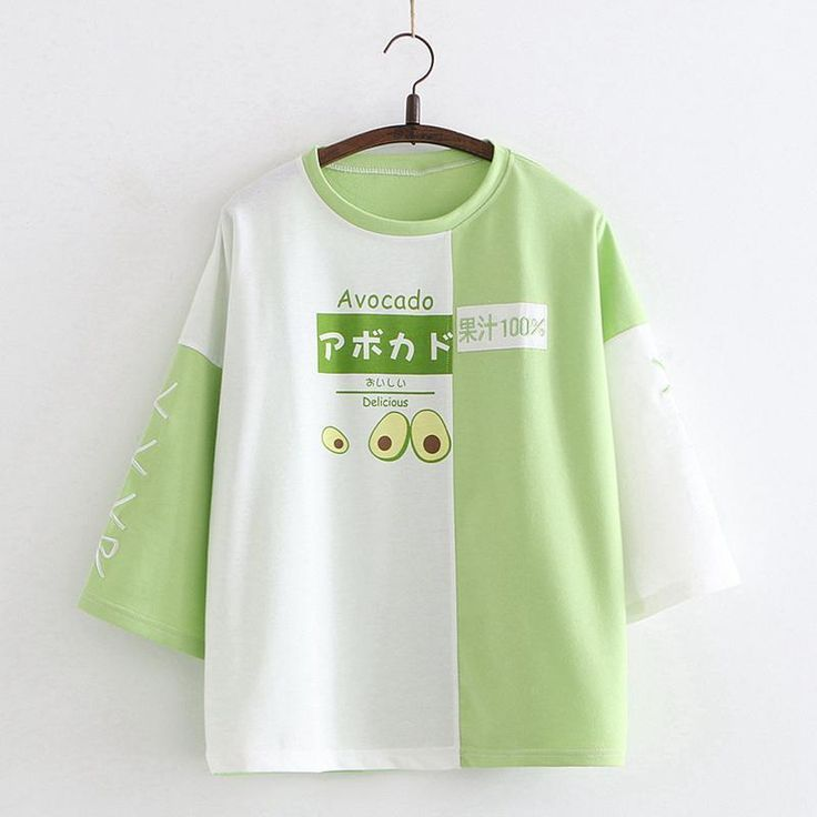 Get this Kawaii Japanese Two-Toned Fruit Avocado and Strawberry Printed Girls Round Neck T-Shirt. This cute long sleeve oversized graphic Girls' tees is perfect for casual wear. Harajuku Fashion, Kawaii Fashion, Cute Fashion, Fashion Outfits, Pastel Fashion, Fashion Vintage, Fashion Men, Avocado T Shirt, Mode Kpop
