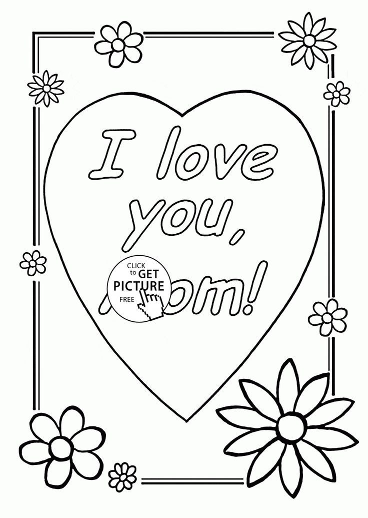 i love you mom mothers day coloring page for kids coloring pages printables free