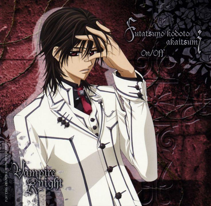 Vampire Knight Kaname Direct Download » Vampire