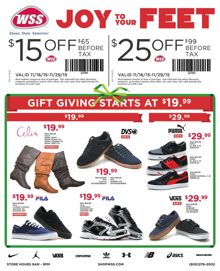 Shoes discount coupons