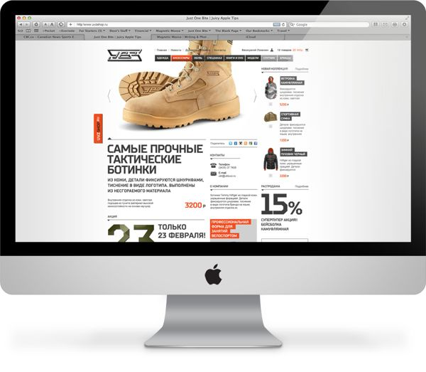UVZ web projects by Golova, via Behance