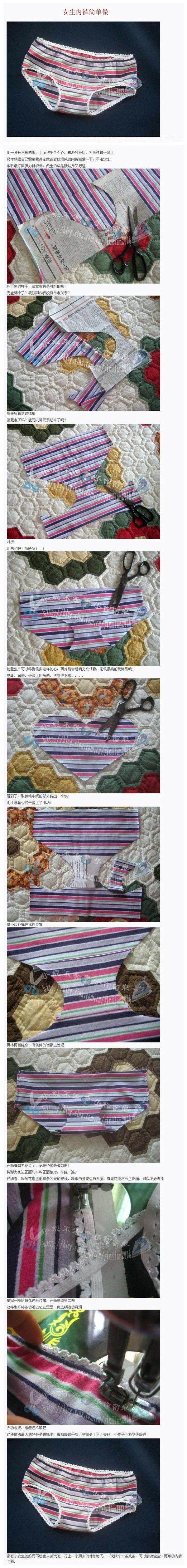女生内裤简单做 - maybe I can figure out how to use this for dolly undies.