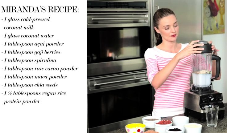 Miranda Kerr supermodel health secrets and morning smoothie recipe
