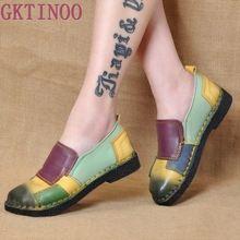 Ручная работа винтаж женщин женская обувь из натуральной кожи мокасины мокасины мягкие скольжению цвет блока повседневная обувь квартиры(China (Mainland))