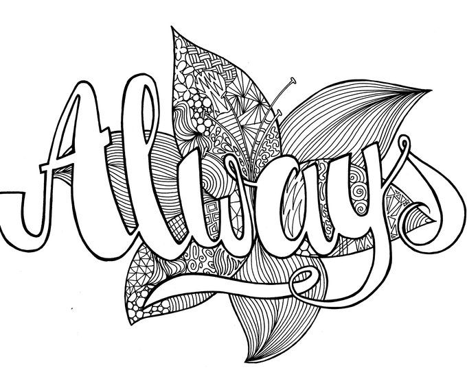 Lettering Throw Off The Expectations Of Perfect Etsy Harry Potter Coloring Pages Quote Coloring Pages Coloring Pages