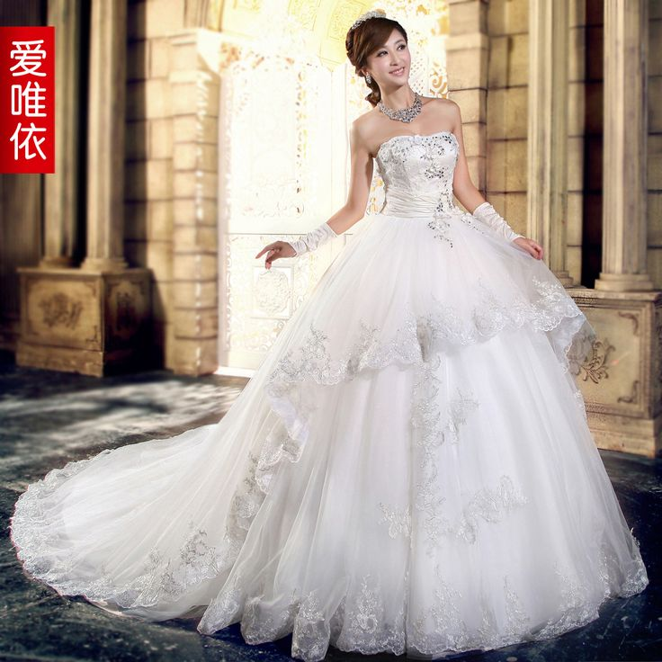 17 best images about 2015 fall winter outfits on pinterest for Wedding dresses with royal length train