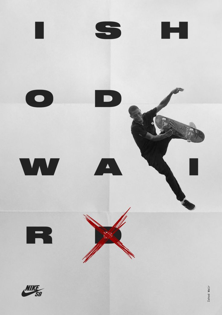 Nike SB. Ishod Wair