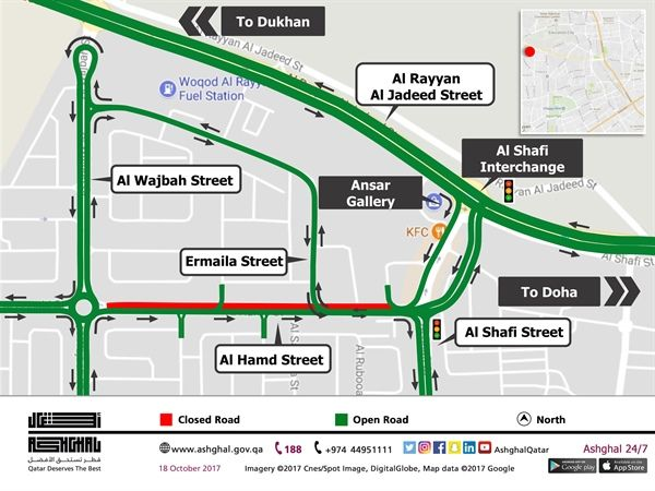 Ashghal: Partial closure of Al Hamd Street to complete road and utility works