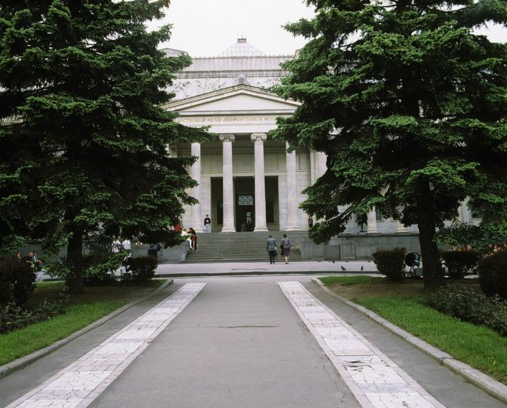 Пушкинский музей Vladimir Vyatkin, CC BY-SA 3.0