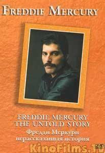 Фредди Меркьюри, нерассказанная история / Freddie Mercury, the Untold Story