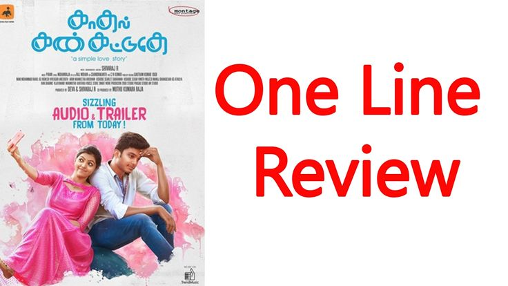 One Line Review | Kadhal Kan Kattudhe Review | Tamil Cinema Review | CinelikerThis video tells the review of Tamil movie Kadhal Kan Kattuthe. For more movie reviews subscribe Cineliker. source... Check more at http://tamil.swengen.com/one-line-review-kadhal-kan-kattudhe-review-tamil-cinema-review-cineliker/