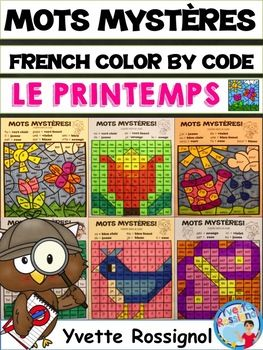 mportant:This resource is part of a GROWING BUNDLE which has just been launched so it is an EXCEPTIONAL DEAL!!! The bundle will eventually contain 12 resources...COLOR BY CODE (SIGHT WORDS) for all seasons and holidays throughout the whole year :) Ce produit contient:6 pages imprimer et distribuer (thme de printemps)L'lve doit lire et trouver chaque mot frquent en coloriant selon le code.