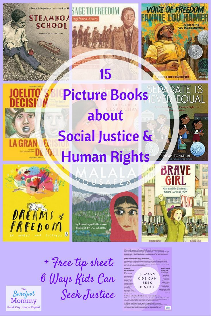 Social justice books for kids | Human rights reading list | Diverse children's books | Books About Activism